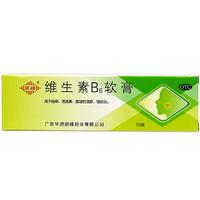 顺峰 维生素B6软膏 1.2%* 10g