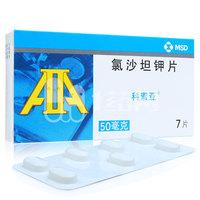 默沙东 氯沙坦钾片(科素亚) 50mg*7片