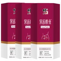 修正综合果蔬酵素粉  5g/袋*20袋 复合水果酵素