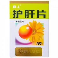 康麦尔 护肝片 0.36g*100片(薄膜衣)