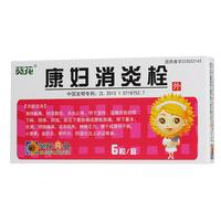 葵花 康妇消炎栓 2.0g*6粒