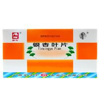 都乐 银杏叶片 9.6mg:2.4mg*8片*3板/盒