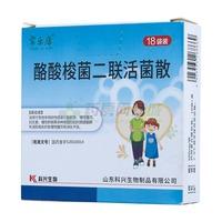 常乐康 酪酸梭菌二联活菌散 500mg*10袋
