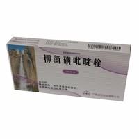 雅通 柳氮磺吡啶栓 0.5g*6粒