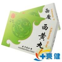 同仁堂 西黄丸 3g*6瓶(体外培育牛黄)