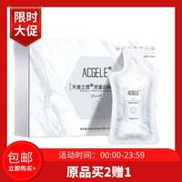天使之想 双蛋白胶原蛋白肽饮 360ml(30ml*12袋)