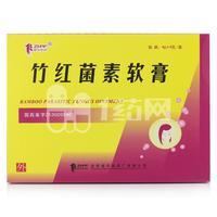 雲植 竹红菌素软膏 4g*4支 *2件+雲植 竹红菌素软膏 4g*4支 *3件