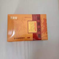 百寿安 益康胶囊 0.4g*12粒*10小盒