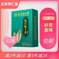 北京同仁堂 怡福寿 菊苣栀子茶 150g(5g*30袋)