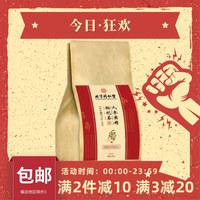 北京同仁堂  怡美堂人參黃精枸杞茶 150g(5g*30袋)