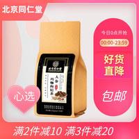 北京同仁堂  人參瑪咖枸杞茶 150g(5g*30袋)