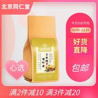 北京同仁堂 玉米须桑叶茶 150g(5g*30袋)