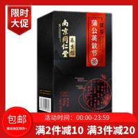 南京同仁堂  茯苓蒲公英散節茶 150g(5g*30袋)