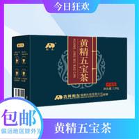 敖東 黃精五寶茶 120g
