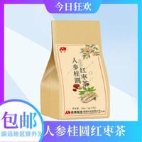 敖東 人參桂圓紅棗茶 120g(4g*30袋)