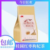 敖東 桂圓紅棗枸杞茶 120g(4g*30袋)