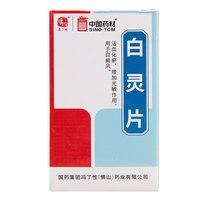 冯了性 白灵片 96片/盒