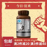 海王 金奥力牌破壁灵芝孢子粉胶囊 27g(0.3g90粒)