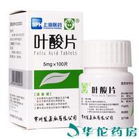 常藥 葉酸片 5mg*100片