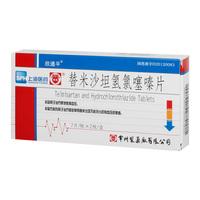 常药 替米沙坦氢氯噻嗪片 7片*2板