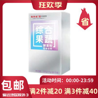 白云山敬修堂 综合果蔬酵素粉(固体饮料) 100g(10g*10袋)