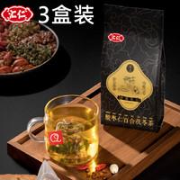 【3盒】匯仁 酸棗仁百合茯苓茶 100g(4g*25袋)