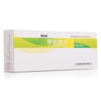 博可保 甲钴胺片 0.5mg*24片