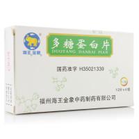 海王金象 多糖蛋白片 0.3g*12片*4板
