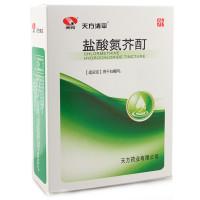 天方 盐酸氮芥酊 50ml