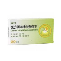泌特 复方阿嗪米特肠溶片 20片/盒