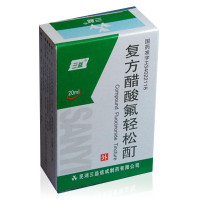 三益 复方醋酸氟轻松酊 20ml