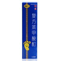 剿喷宁(复方苯甲酸酊) 150ml/瓶