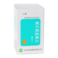 七奇 复方氨肽素片 0.25g*100片(糖衣片)