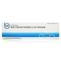 贝复舒(重组牛碱性成纤维细胞生长因子眼用凝胶) 21000IU/5g/支