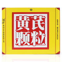 汉方 黄芪颗粒 15g*10袋