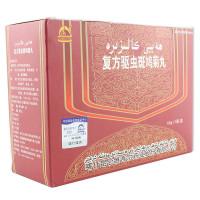 喀什维药 复方驱虫斑鸠菊丸 60g*1瓶