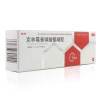 鑫烨 克林霉素磷酸酯凝胶 20g:0.2g*10g