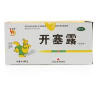 信龙 开塞露(含甘油 )20ml*20支