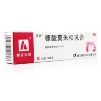 芙林 糠酸莫米松乳膏 10g:10mg*1支/盒