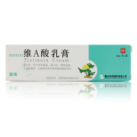 迪维 维A酸乳膏 0.1%*30g