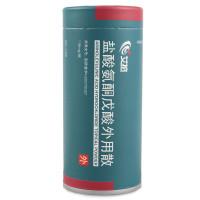 艾拉 盐酸氨酮戊酸外用散 118mg*1支/盒