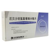 利培 厄贝沙坦氢氯噻嗪分散片 150mg:12.5mg*7片