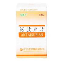 丹生 氨肽素片 0.2克×100片/瓶