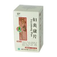 云丰 妇炎康片 0.26g*100片(薄膜衣片)