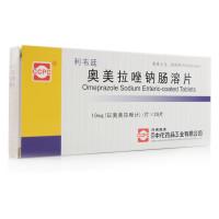 CCPC 利韦廷 奥美拉唑钠肠溶片 10mg*28片