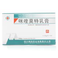 明欣利迪 咪喹莫特乳膏 0.25g*4袋