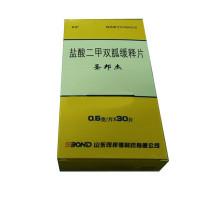 圣邦杰 盐酸二甲双胍缓释片 0.5g*30片