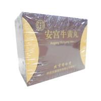 同仁堂 安宫牛黄丸 3g(铁盒金衣)