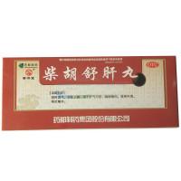 柴胡舒肝丸(10丸装)