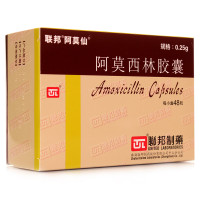 联邦/阿莫仙 阿莫西林胶囊 0.25g*48粒